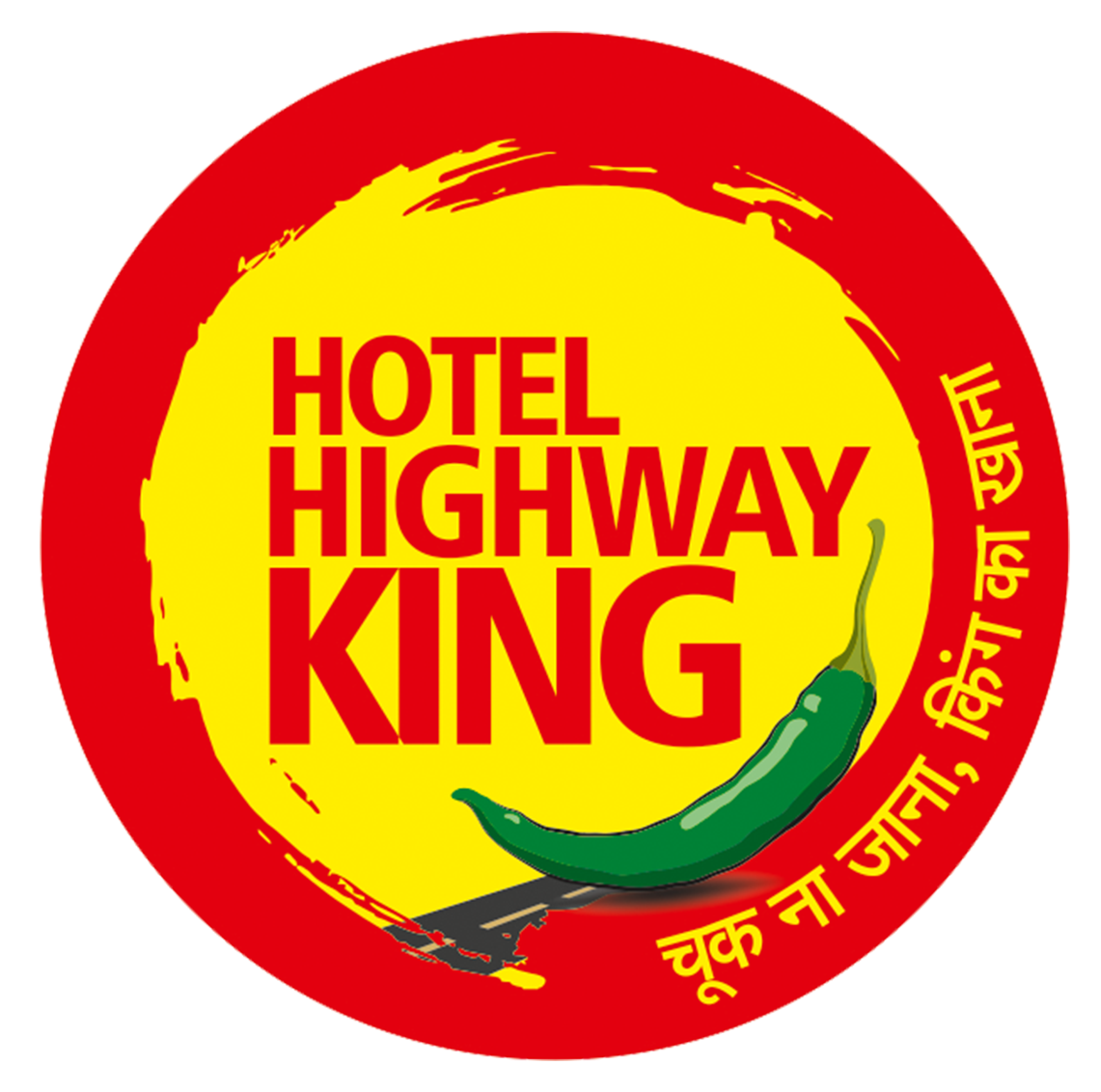 Hotel Highway King